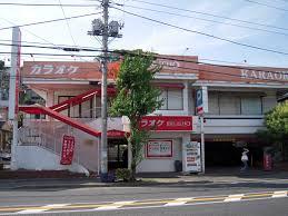 カラオケ ビッグエコー 横浜六ッ川店の画像1