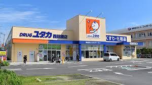 ドラッグユタカ岐阜日野店の画像1