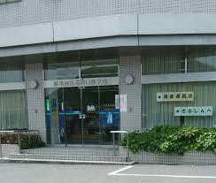 岐阜信用金庫日野支店の画像1