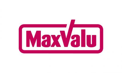 Maxvalu(マックスバリュ) 大池店の画像1