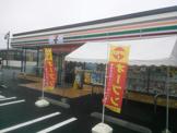 セブン-イレブン 野田尾崎西店