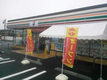 セブン-イレブン 野田尾崎西店の画像1