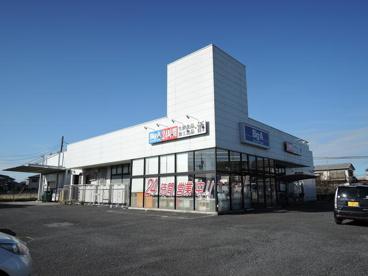 ビッグ・エー 野田尾崎店の画像1