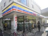 ミニストップ 川間駅前店