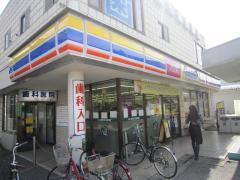 ミニストップ 川間駅前店の画像1