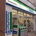 ファミリーマート高田馬場早稲田通り店