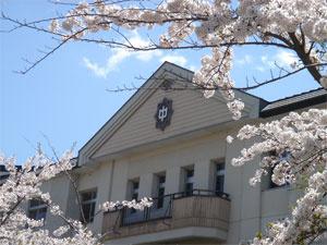 米内中学校の画像1