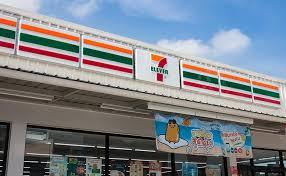 セブンイレブン 福山津之郷店の画像1