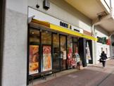 ドトールコーヒーショップ エミオ中村橋店