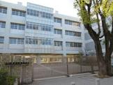 尼崎市立難波の梅小学校