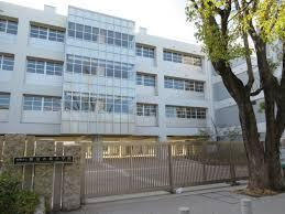 尼崎市立難波の梅小学校の画像1