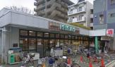 スーパーはやし 堺市駅前店