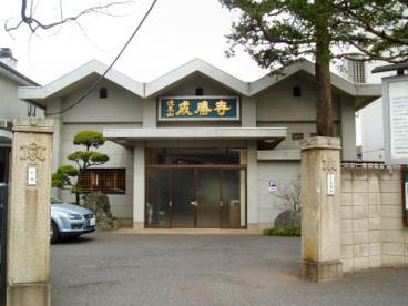 成勝寺の画像1