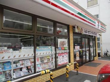 セブンイレブン 墨田本所1丁目清澄通り店の画像1