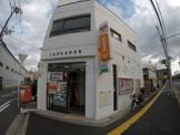 大阪南吹田郵便局