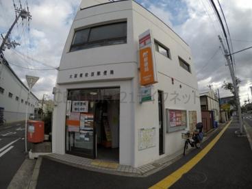大阪南吹田郵便局の画像1