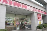 デイリーヤマザキ 東陽町駅前店