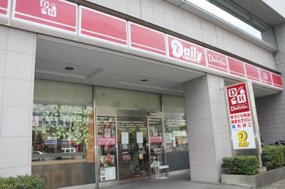 デイリーヤマザキ 東陽町駅前店の画像1