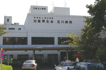 玉川病院の画像1