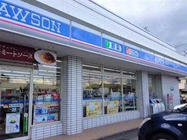 ローソン 佐野堀米町店の画像1