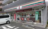 セブンイレブン 世田谷給田中央店