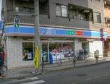ローソン 南烏山六丁目店