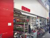 西友 烏山店