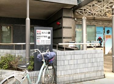 世田谷区医師会附属烏山診療所の画像1