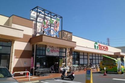 たいらや 今泉新町店の画像1