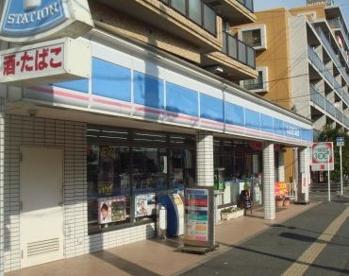 ローソン 磯子久木町店の画像1