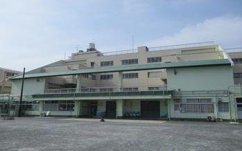 横浜市立磯子小学校の画像1