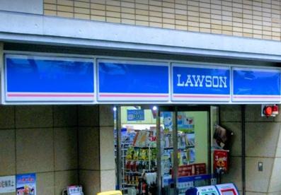 ローソン H落合南長崎駅前店の画像1