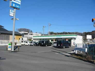 ファミリーマート 宇都宮戸祭店の画像1