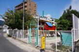 祇園法輪幼稚園