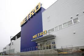 METRO(メトロ) 宇都宮店の画像1