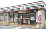 セブンイレブン 宇都宮弥生店