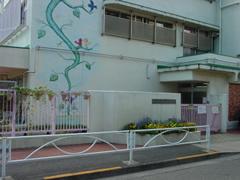 大岡山保育園の画像1