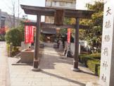 大徳稲荷神社