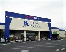 ホームプラザナフコ 田沼店の画像1