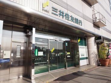 三井住友銀行川口支店の画像1