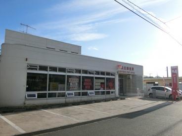 里庄郵便局の画像1