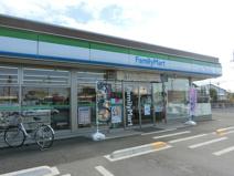 ファミリーマート 結城ふじみ店