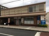 きらぼし銀行 高座渋谷支店