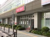 神奈川銀行高座渋谷支店