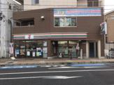 セブンイレブン高座渋谷駅店