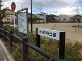 渋谷5号公園