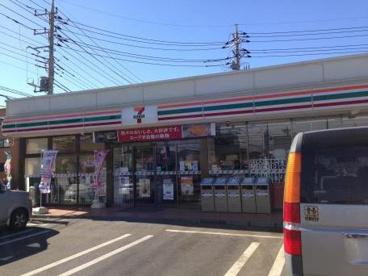 セブンイレブン 我孫子柴崎台3丁目店の画像1
