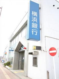 横浜銀行 愛甲石田支店の画像1