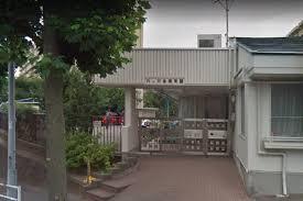 六ツ川台保育園の画像1