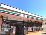 セブンイレブン 横浜六ッ川2丁目店